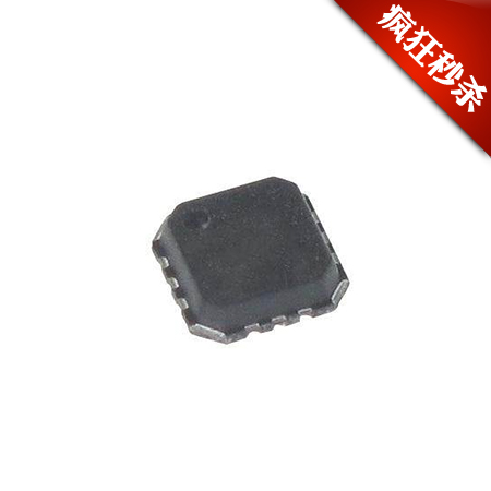 ADM3101EACPZ-250R7